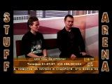 FIDGY FILMS Inc - Прямой эфир на канале ЮРГАН (27 января 2011)